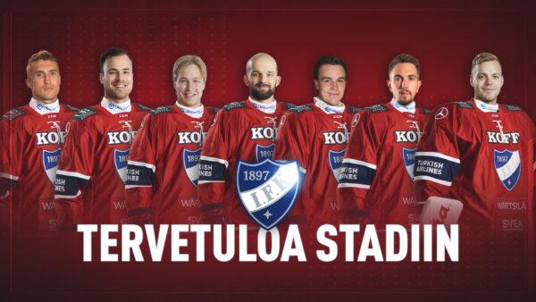 TIEDOTE: HIFK:lle uusia pelaajasopimuksia